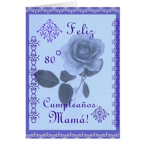 Cards Spanish Moms