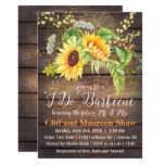 Pretty Rustic Wood & Sunflowers I Do BBQ Invitation