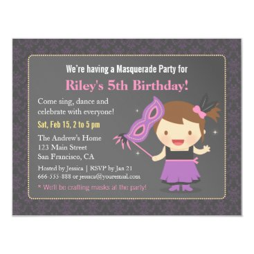 Sweet Girl Masquerade Birthday Party Invitations