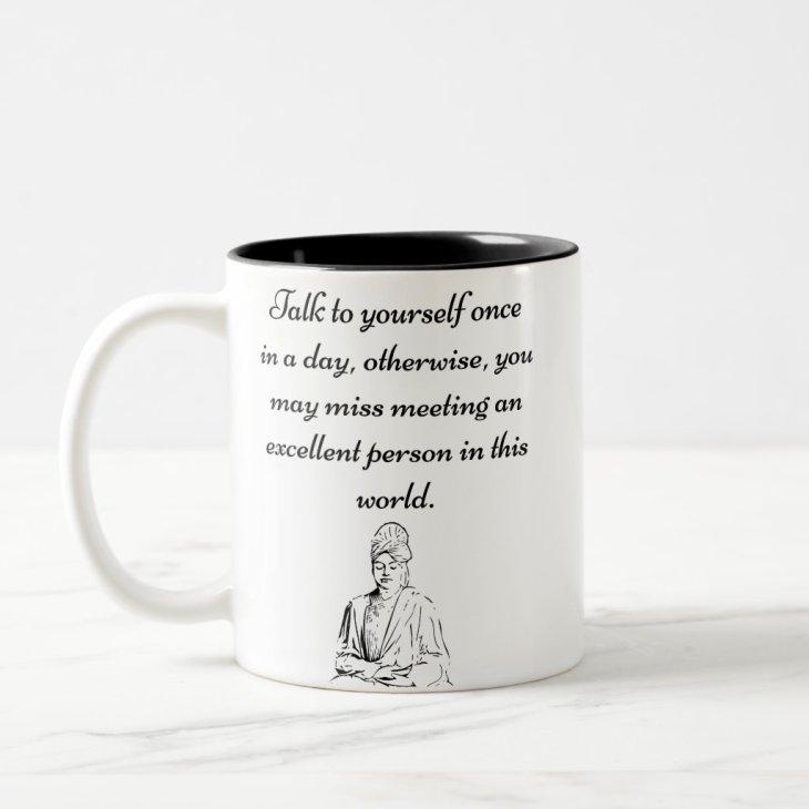 """Talk to yourself"" - Motivational Mug"
