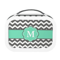 Teal Gray Chevron Monogram Lunch Box
