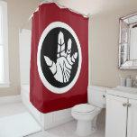 Teratoma Logo Shower Curtain