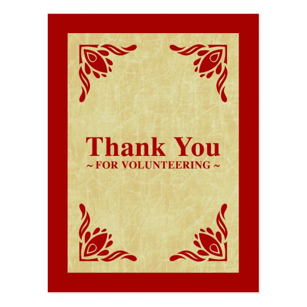 Thank You For Volunteering Postcard Zazzle