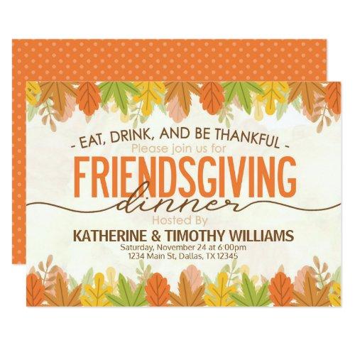 thanksgiving friendsgiving holiday turkey invitati invitation