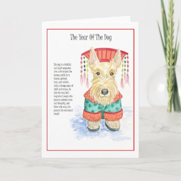 The Year Of The Dog Holiday Card