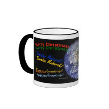 'Tis the Season - In Any Culture or Religion - Mug