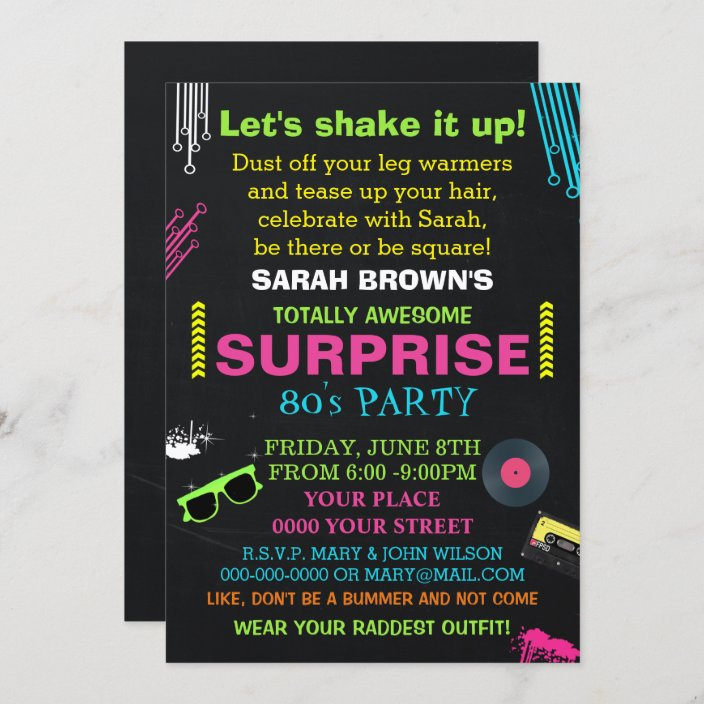 totally awesome 80s party invitation zazzle com