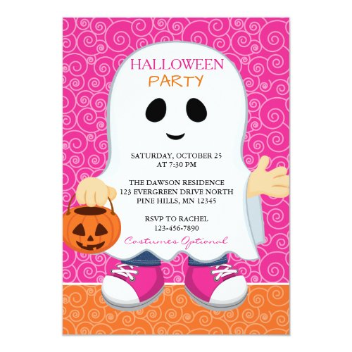 Trick or Treat Girl Halloween Party Invitations