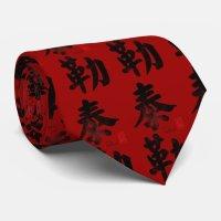 Tyler in Chinese Tie   Zazzle