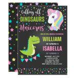 ❤️ Cool Unicorns And Dinosaurs Birthday Party  Invitation