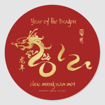 Vietnamese New Year 2012 - Tet Year of the Dragon Classic Round Sticker