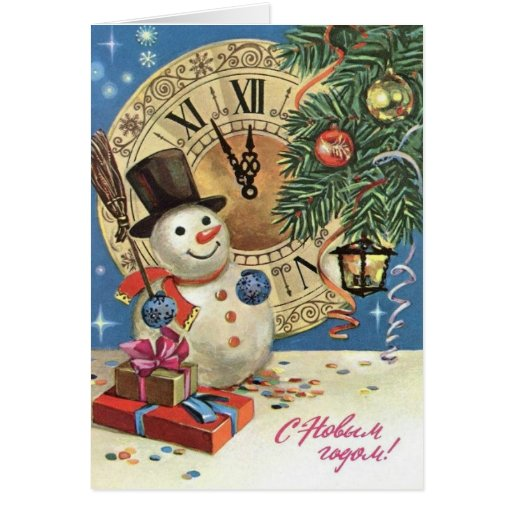 Vintage Russian New Year Greeting Card Zazzle