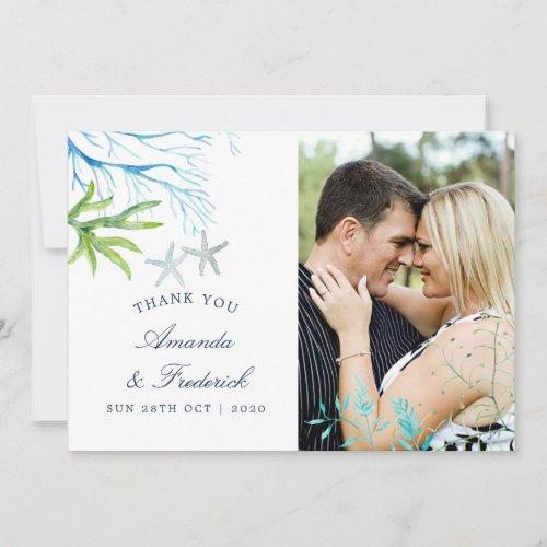 Watercolor Seaweed Beach Wedding Thank You