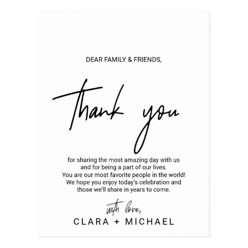 Whimsical Calligraphy Reception Thank You Card