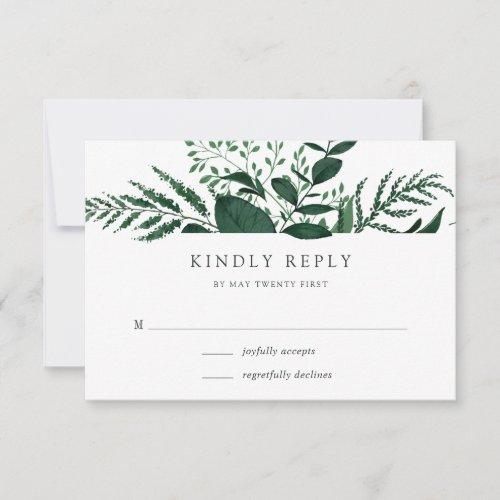 Wild Forest RSVP Card