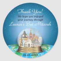 World Travel Snow Globe Bar Bat Mitzvah Round Sticker