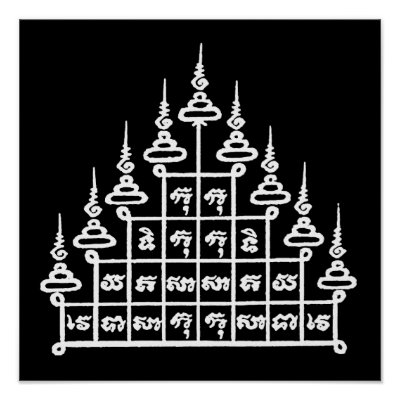 Sak yant (Thai: สักยันต), also called yantra tattooing, is a form of sacred