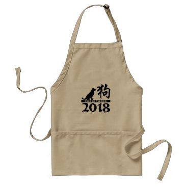 Year Of The Dog 2018 Adult Apron