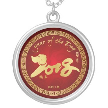 Year of the Dog 2018 - Chinese Lunar New Year Silver Plated Necklace