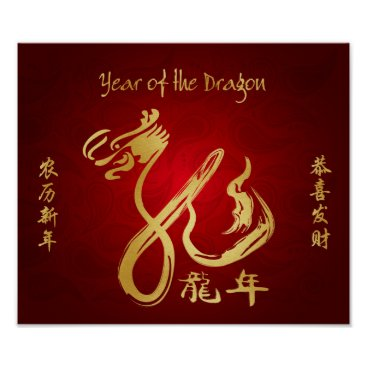 Year of the Dragon 2012 Poster
