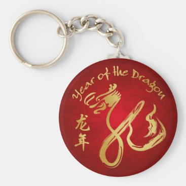 Year of the Dragon 2012 Red/Gold Keychain