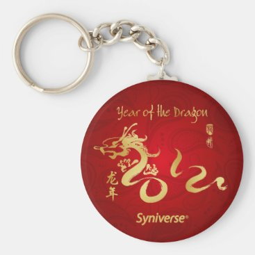 Year of the Dragon - Syniverse Keychain