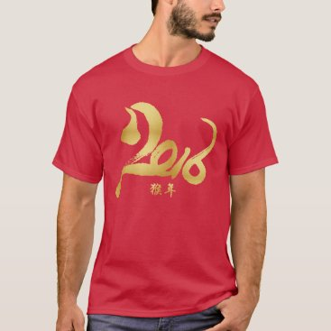Year of the Monkey - Chinese Lunar New Year 2016 T-Shirt