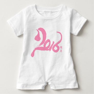 Year of the Monkey - Chinese New Year Pink Baby Romper