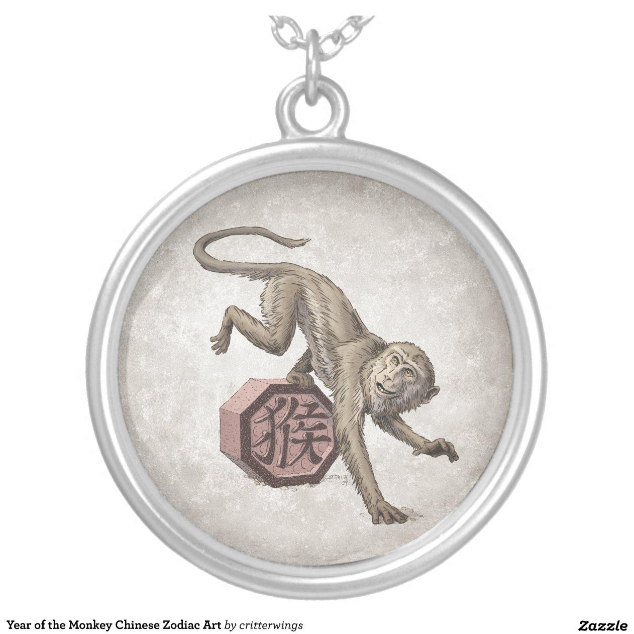 Metal monkey zodiac myideasbedroom com