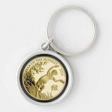 year of the Monkey Coin Keychain