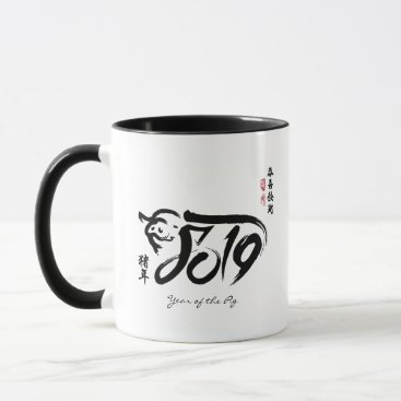 Year of the Pig 2019 Chinese New Year Mug