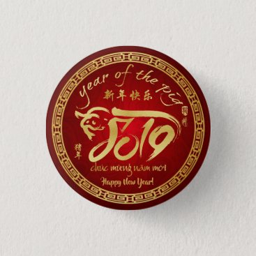Year of the Pig 2019 - Vietnamese New Year Button