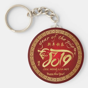 Year of the Pig 2019 - Vietnamese New Year Keychain