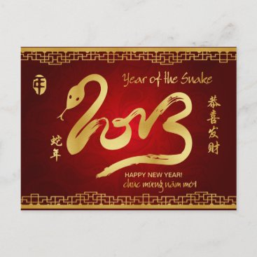 Year of the Snake 2013 - Vietnamese Tet Holiday Postcard