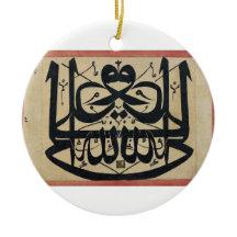 Ali är Vicegerenten av handstil för gudspegelislam Jul Dekorationer