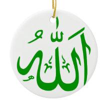 Allah Juldekoration