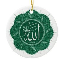 Ordstäv Allah för arabiskaMuslimCalligraphy Jul Dekorationer