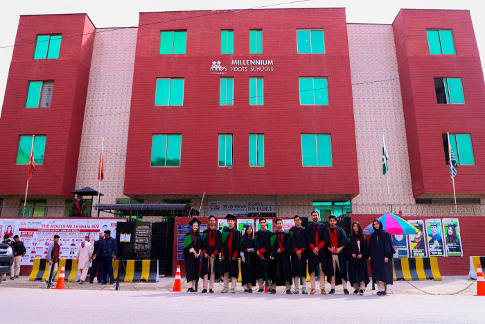 A and AS levels college in Mirpur, A levels college in Mirpur, AS levels college in Mirpur