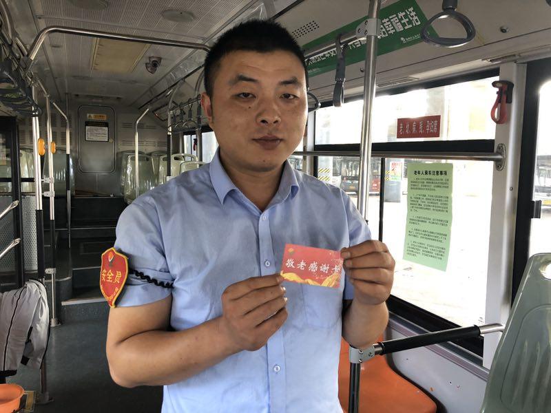 """點贊!鄭州這個公交車隊要求車長""""車輛停穩3秒開關門。老人站穩坐好再起步""""-大河報網"""