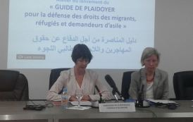AMDH publie un guide de plaidoyer pour la défense des droits des migrants en Mauritanie