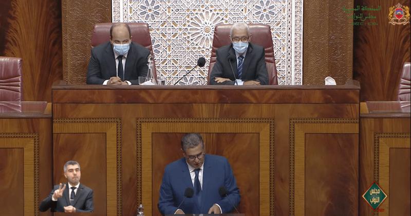 رئيس الحكومة عزيز أخنوش خلال تقديم التصريح الحكومي أمام مجلس البرلمان