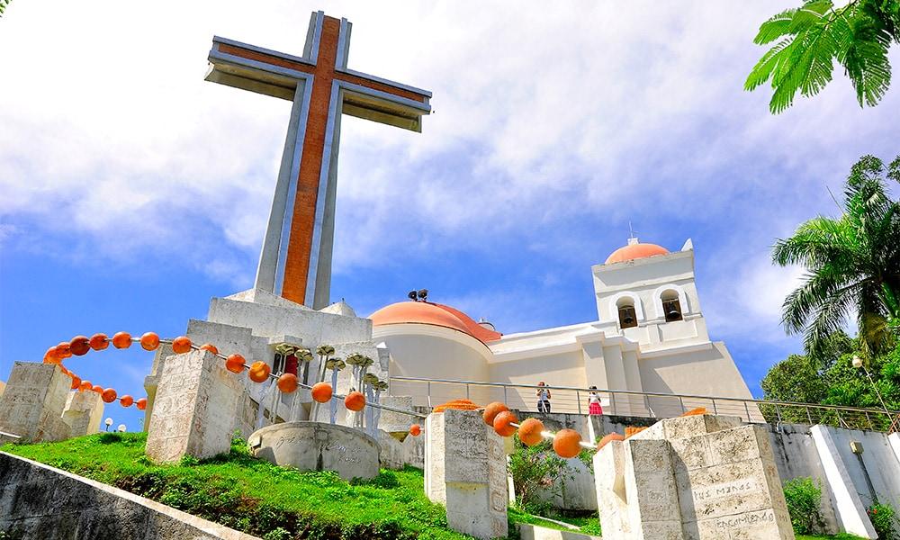 Santuario-Nacional-Nuestra-Señora-de-las-Mercedes-Santo-Serro