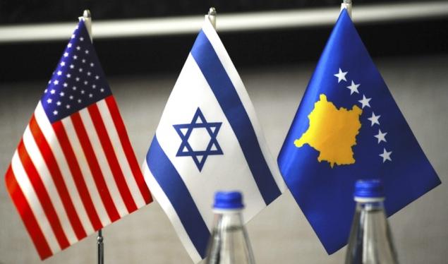 Saopštenje o odbacivanju sporazuma Beograda i Prištine