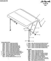 Sea Ray® 175 Bowrider, O/B, 1997, Factory Original (OEM