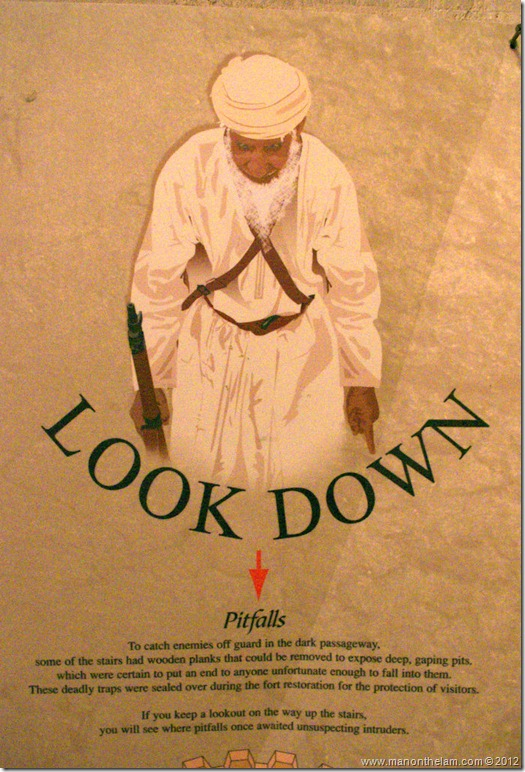 Welcome to the Murder Hole: Oman's Nizwa Fort - Man On The Lam