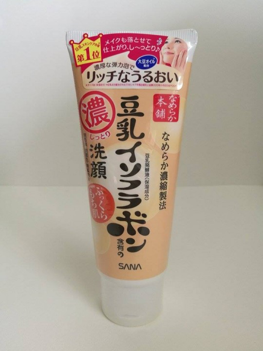 best Japanese skincare products Sana Nameraka Honpo
