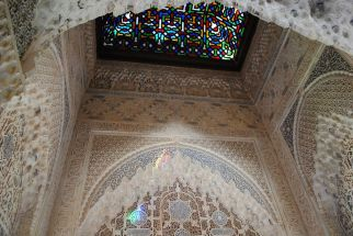 Rainbow prism in Alhambra