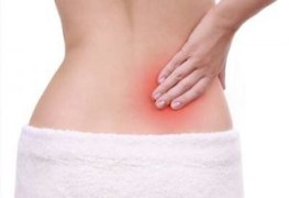 Pain in The Hips When Cycling