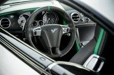 Bentley-Continental-GT3-R-004