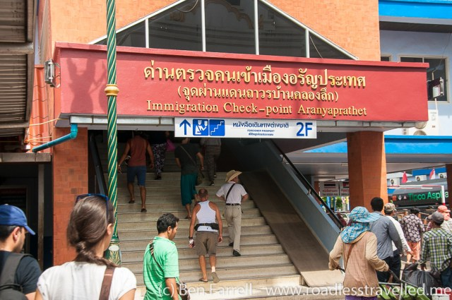 The entrance to Thai immigration. Walk up the stairs to have your passport stamped